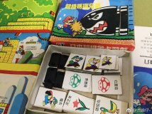 chinese-mario-board-game-unrelease-photo-2