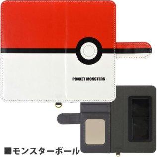 gourmandise-pokemon-multi-flip-cover-jul262018-4