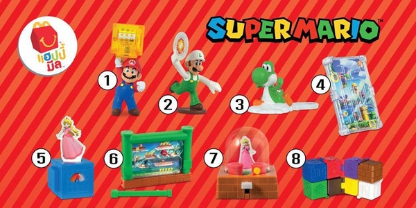 Super Mario Happy Meal Toys Hitting McDonalds In North