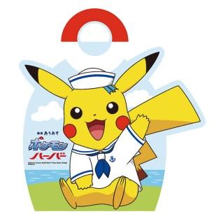 pokemon-harbour-2018-info-05