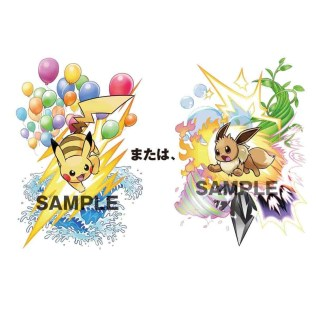 pokemon-lets-go-7eleven-jp-freebie-1