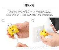 pokemon-pikachu-usb-ac-adapter-7