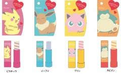 beenos-pokemon-merch-aug22018