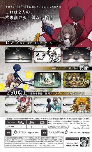 deemo-boxart-jp-2