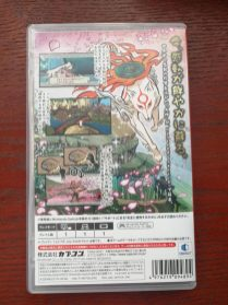 okami-hd-jp-standard-unboxing-photo-2