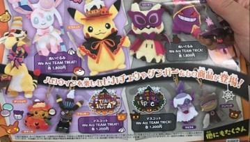 first look at pokemon centers halloween 2018 merchandise