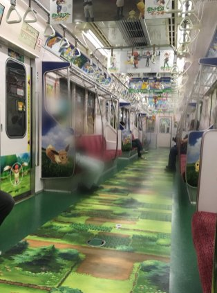 pokemon-letsgo-special-train-photo-1
