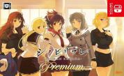 senran-kagura-refle-premium-1