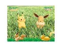 tpc-pokemon-everyday-pikavee-campaign-2018-4