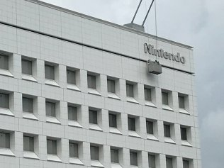 nintendo-hq-n-fixed-photo-5