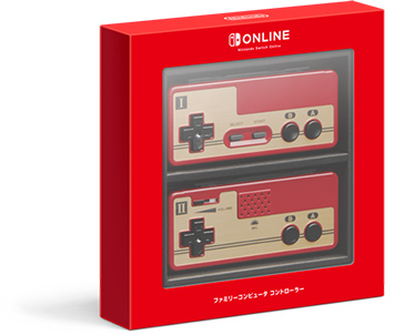 nintendo-switch-online-famicom-controller-sept142018-2