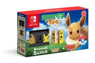 nintendoswitch-pikachu-eevee-hkandkr-3