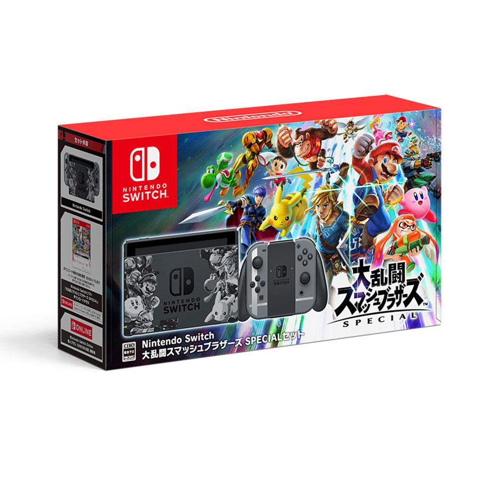 Nintendo Switch Super Smash Bros Ultimate Set Up For Pre Order At Amazon Japan NintendoSoup