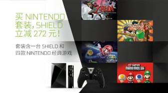 nvidia-shield-nintendo-edition-1