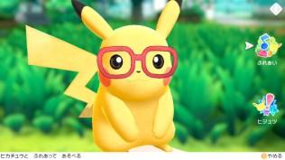 pokemon-letsgo-sept102018-16