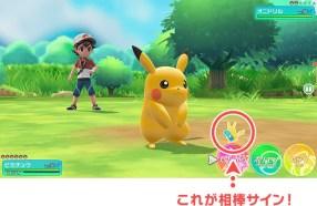 pokemon-letsgo-sept102018-23