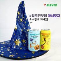 7eleven-pokemon-halloween-lotte-drinks-skorea-2