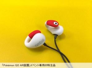 ambie-pokemon-go-ar-garden-oct252018-1