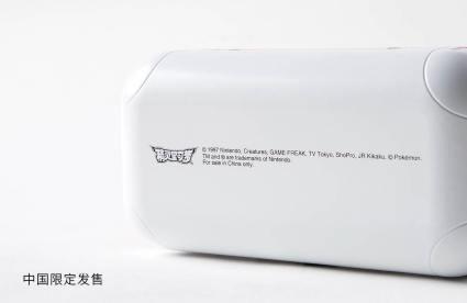 lamy-pokemon-oct172018-6