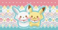 pokecen-knitted-pikachu-oct262018-1