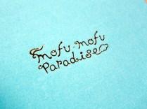 pokecen-mofumofuparadise-photo-43