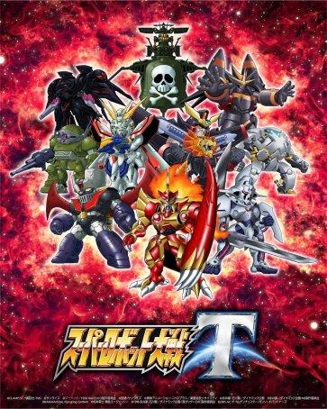 Super-Robot-Wars-T_001