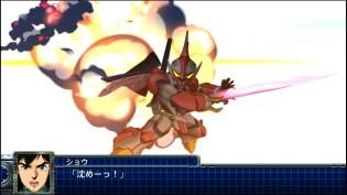 Super-Robot-Wars-T_007