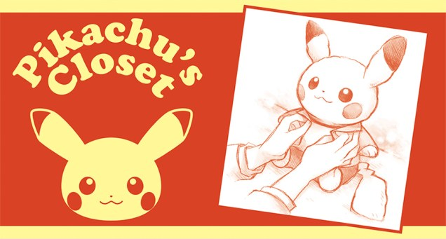 pokecen-pikachus-closet-letsgo-nov12018-1