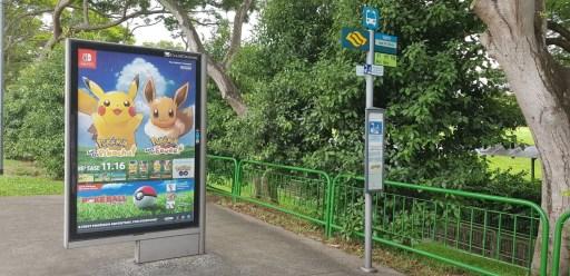 pokemon-letsgo-bus-stop-ad-singapore-nov12018-2