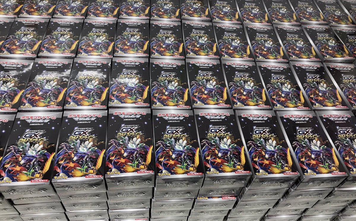 Pokemon Card Game Sun /& Moon High Class Pack GX Ultra Shiny BOX  NEW Japan