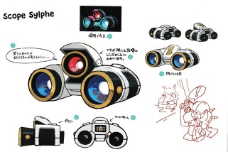scope-sylphe