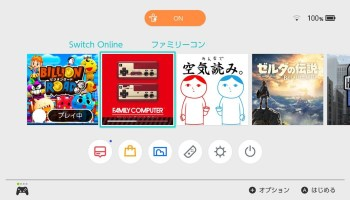 Guide: Add A Security Passcode System To Your Nintendo Switch