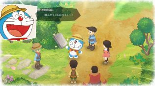 doraemon-story-of-seasons-feb132019-5