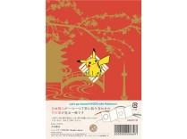pokemon-stamp-collect-book-kyoto-mar72019-3