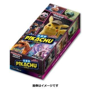 pokemon-tcg-detective-pikachu-jp-mar212019-1