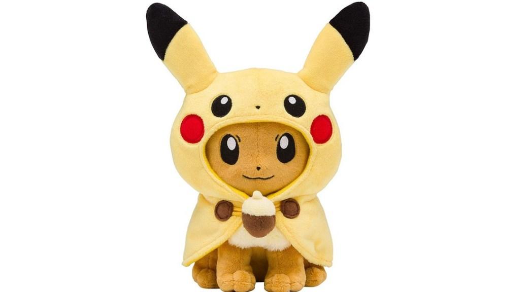 detective pikachu plush pokemon center