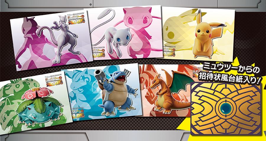 Pokemon Center Japón-Mew-Oficial Tarjeta Post