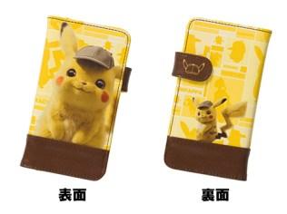 pokecen-pokemon-detective-pikachu-merch-apr192019-12
