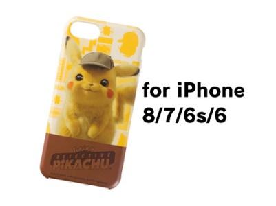 pokecen-pokemon-detective-pikachu-merch-apr192019-13