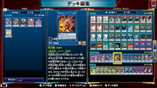 yugioh-legacy-of-the-duelist-link-evolution-apr32019-5