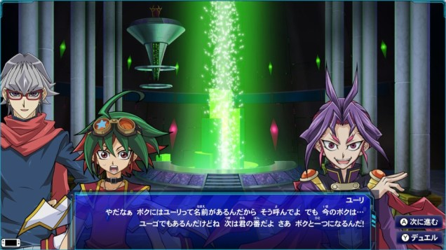 yugioh-legacy-of-the-duelist-link-evolution-apr32019-7