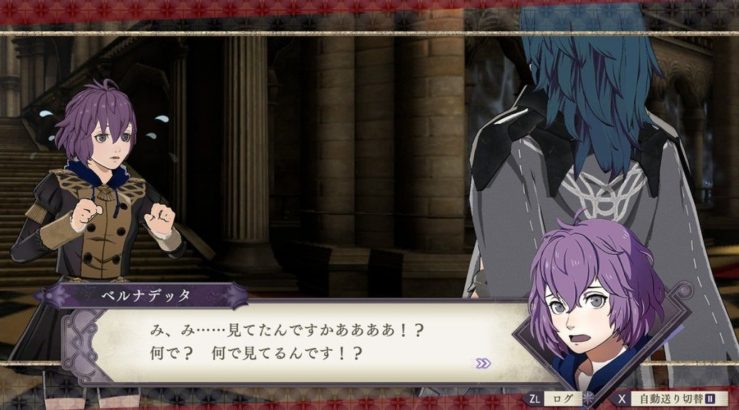 Fire Emblem Three Houses Receives New Details Screenshots And