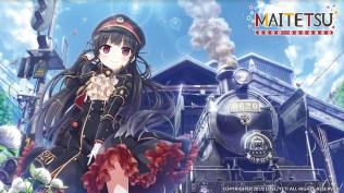 maitetsu-pure-station-may282019-1