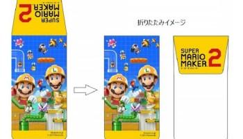 Super Mario Maker 2 With Nintendo Switch Online Membership