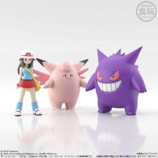 bandai-pokemon-scale-world-product-img-jul12019-C5