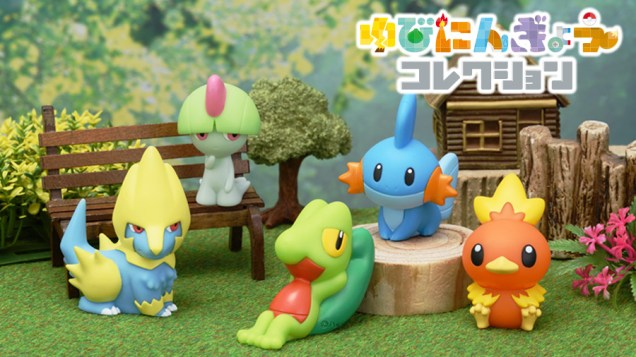 pokecen-finger-puppet-collection-series-5-jul122019-1