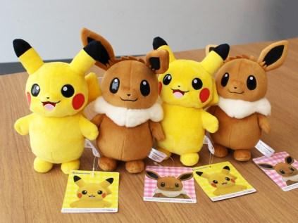 pokecen-real-world-mascots-line-jul262019-photo-1