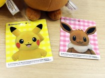 pokecen-real-world-mascots-line-jul262019-photo-4