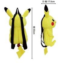 pokemon-plush-backpack-pikachu-jul152019-3