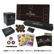 pokecen-pokemon-tcg-sun-moon-limited-collection-master-battle-set-aug162019-1